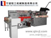 Cigarette Filter Rod Making Machine