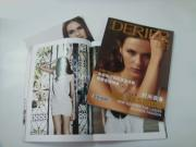 High Quality Clothes Magazine Printing Supply