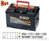 Automotive Starting Battery N70MF 12V 70Ah