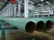 Fbe Corrosion Resistant Steel Pipe