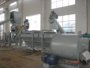 PET Recycling Machine Line