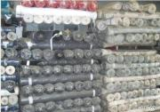 Polyester Light Weight Woven Fabric