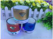 Bluetooth Speakers, Mobile Phone Speakers, HiFi Speakers