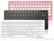 Bluetooth Keyboard for Tablet PC