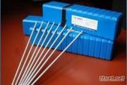 YongXiang  YX-J506CY Carbon Structural Steel Welding Rod  J506CY  E5016