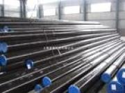 Astm  A333  Steel  Pipe/Tube
