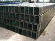 Square Steel Pipe/Tube