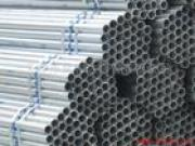 Hot Galvanized Seamless Steel Pipe/Tube