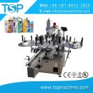 Automatic Double Side Wine Beer Round Bottle Sticker Labeling Machine Price Labeller Manufacturer