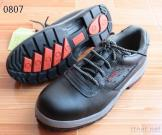 Safety Shoes,Industrial Shoes,Work Shoes,Steel Toe Shoes