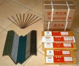Excellent Covered Welding Electrode