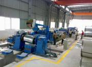 China/Chinese Cut To Length Line,Coil Cutting Line