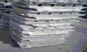 Lead-antimony Alloy