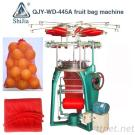 Vegetable Mesh Bag Knitting Machine