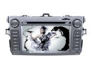 car dvd player with gps for Toyota Corolla