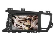 car dvd player with gps for Kia K5