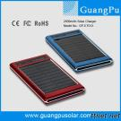 Gp-ET013 2600mAh Solar Charger for ANY Mobile