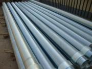 Low Carbon Galvanized Screen Tube (Johnson Type)