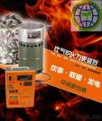 None-Fuel Stove For Camp, Hunt, Rescue, Army