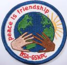 EmbroideryPatch