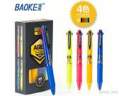 Multicolor Ball Pen, Supreme Writing 4 in 1 Ballpoint Pen