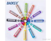 12 Multicolors Custom Whiteboard Marker Pen, With Refill Ink Kids Whiteboard Marker Set