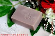Puresophy Handmade Soap_Purple Soap (Relieving)