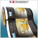 Multilayer Packaging Film For Auto Packing