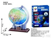 Chinese High Quality 3D Puzzle GLOBE MODEL