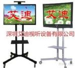Floor LCD TV Stand AD-150