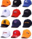 Promotional Baseball Caps