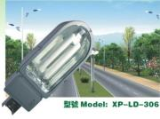 LVD induction lamp