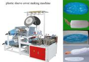 Plastic Sleeve Cover Machine