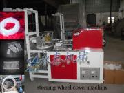 Plastic Steering Wheel Cover Machine