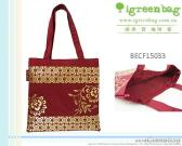 New Year Cotton Bag
