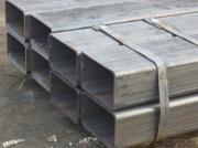 Rectangular Steel Pipe (Hollow Section)