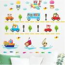 Removable Cartoon Kid Wall Sticker, PVC Or Vinyl, For Home Decoration