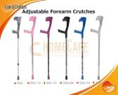 Adjustable Forearm Crutches