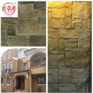 Vail Design With Light Stone