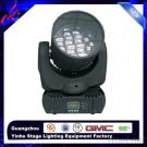 LED Infinite Beam Moving Head Disco Pub Lights