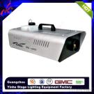 Stage Equipment Fog Machine, 1200W Fog Mist Machine