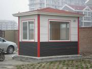 Safety Security House