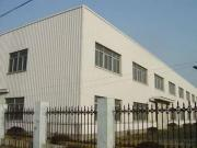 Easy Built Light Steel Structure Warehouse, Workshop