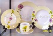 20Pcs Porcelain Dinner Set With Decal(HP2061030)