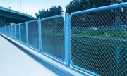 Stainless Steel Wire, Alminimum Alloy Chain Link Fence