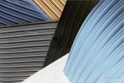 Fine & Wide Ribbed Rubber Sheet