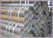 A106B Low And Middle Pressure Carbon Steel Pipe