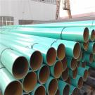 FBE Anticorrosion Steel Pipe