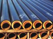 A106 Insulation Steel Pipe