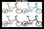 Trail Bike, Trail Bicycle